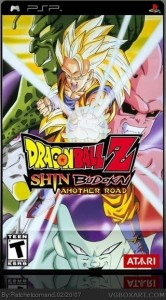 Dragon Ball Z Shin Budokai Cover image