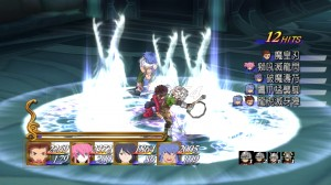 Tales of Symphonia Chronicles PS3 full game