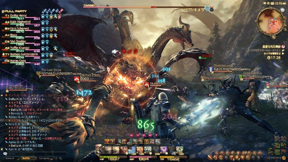 Download Final Fantasy 14 free full version